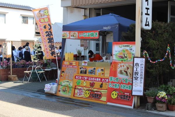 福岡大川藩境祭りサムネイル