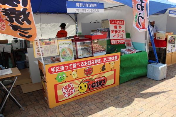 福岡大学学会イベントサムネイル