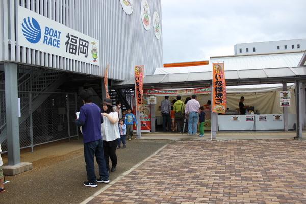 福岡市福岡ボート記念レースイベントサムネイル