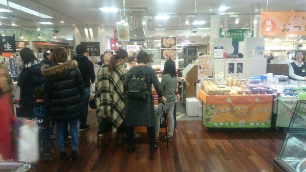 いなほ焼き熊本鶴屋百貨店催事サムネイル