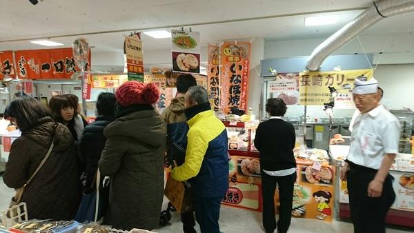 三重県四日市市の近鉄百貨店に初出店!サムネイル